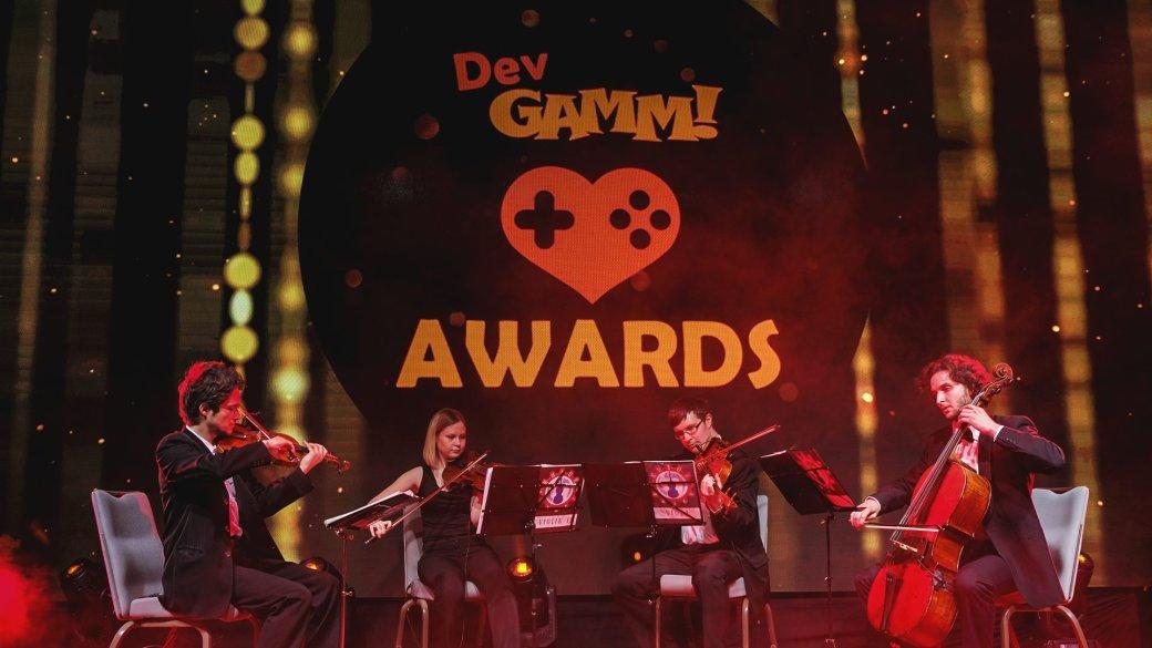 Объявлены победители конкурса DevGAMM Awards