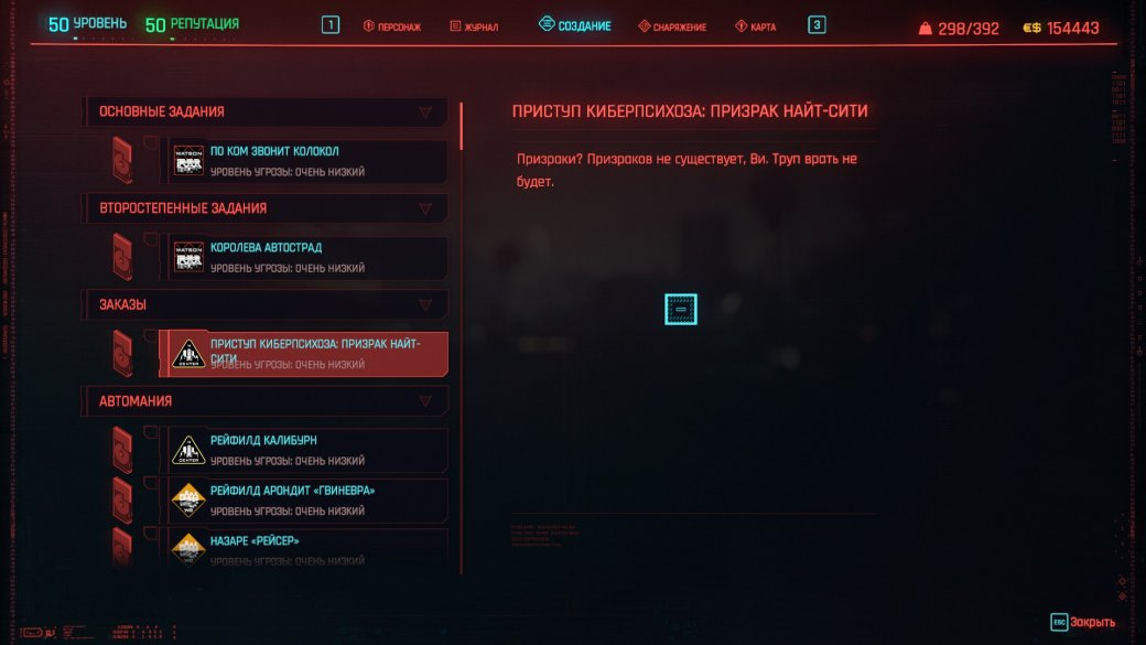 Как Cyberpunk 2077 работает спустя полгода после релиза наPC, старых иновых консолях