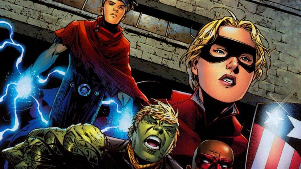 Слух: Marvel начала работать над фильмом про Молодых Мстителей