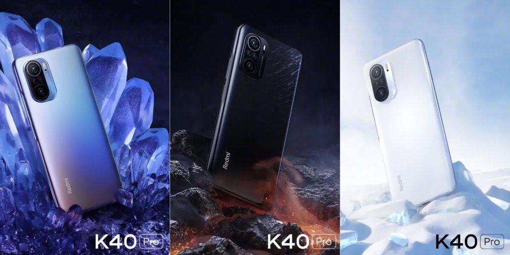 Представлен Redmi K40— первый доступный флагман наSnapdragon 870 сAMOLED экраном Samsung