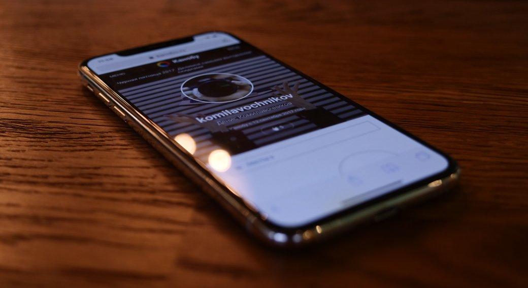 Обзор iPhone X: бета-тест революции