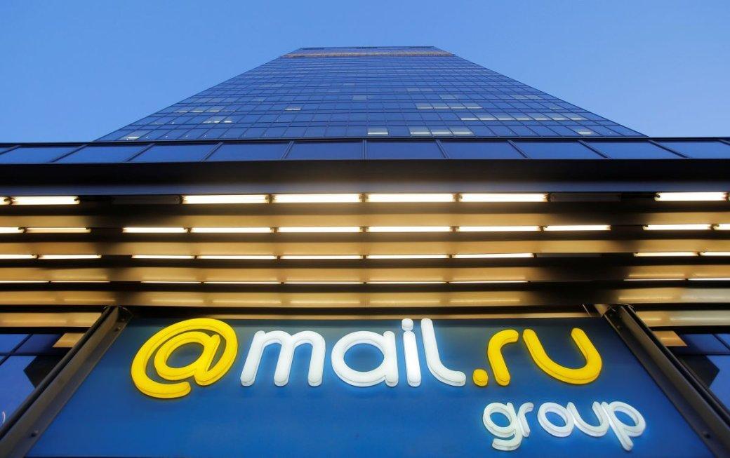 Анонсирована программа The Big Deal Conference от Mail.Ru Group