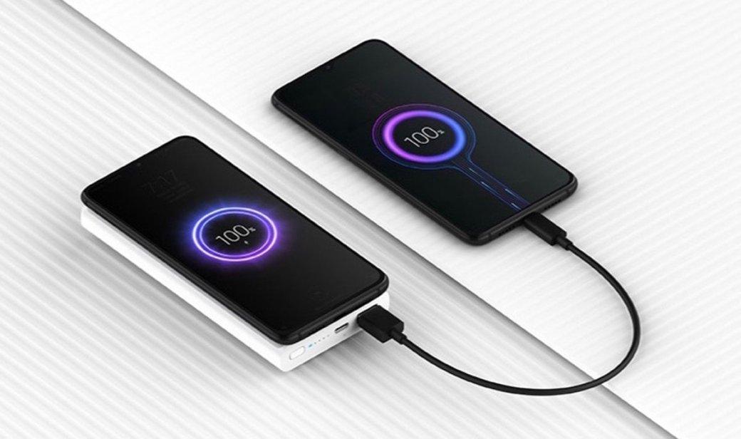 Xiaomi Wireless Power Bank Youth Edition— батарея сбеспроводной зарядкой за1200 рублей