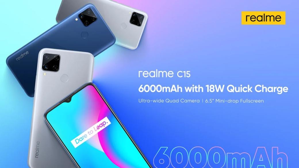 Смартфон Realme C15 сбатареей на6000 мАч стоит 10000 рублей