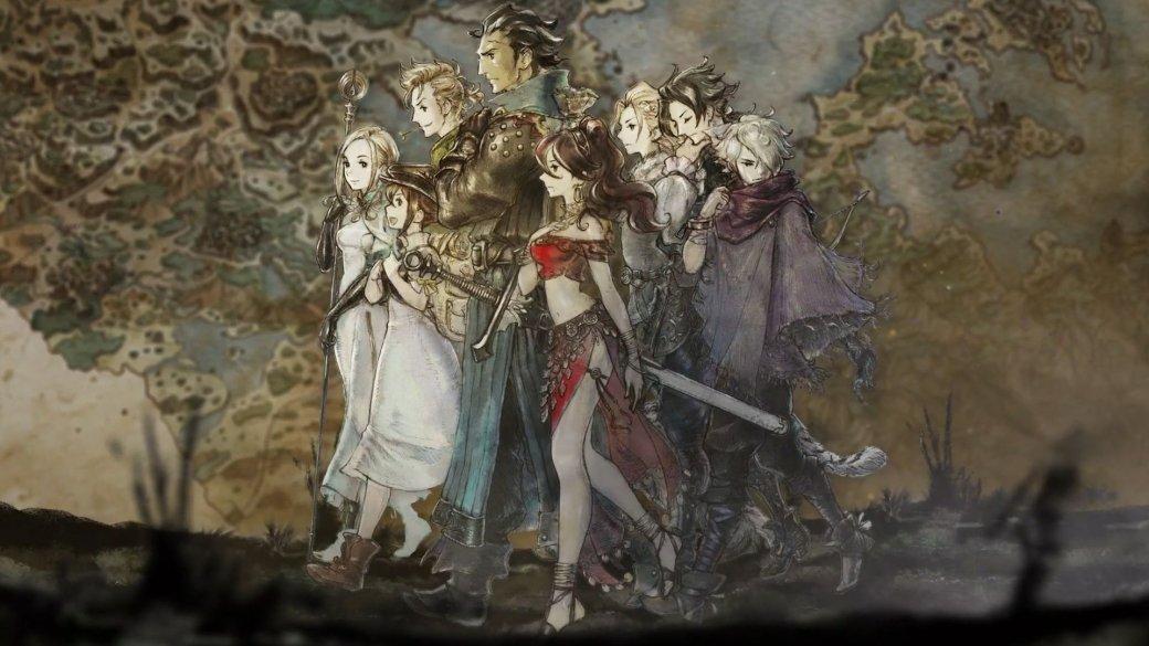 Золотой век JRPG давно прошел, исейчас любителям жанра остается довольствоваться лишь отголосками его былого величия. Многие продолжают тосковать постарым временам, когда бои были рандомными ипошаговыми, города накарте мира— многочисленными, асюжет— увлекательным. Square Enix давно— еще сконца 2000-х— пытается окучивать эту аудиторию, датолько ниодного хита уровня Final Fantasy VIунее так иневышло. Octopath Traveler имтоже нестал.