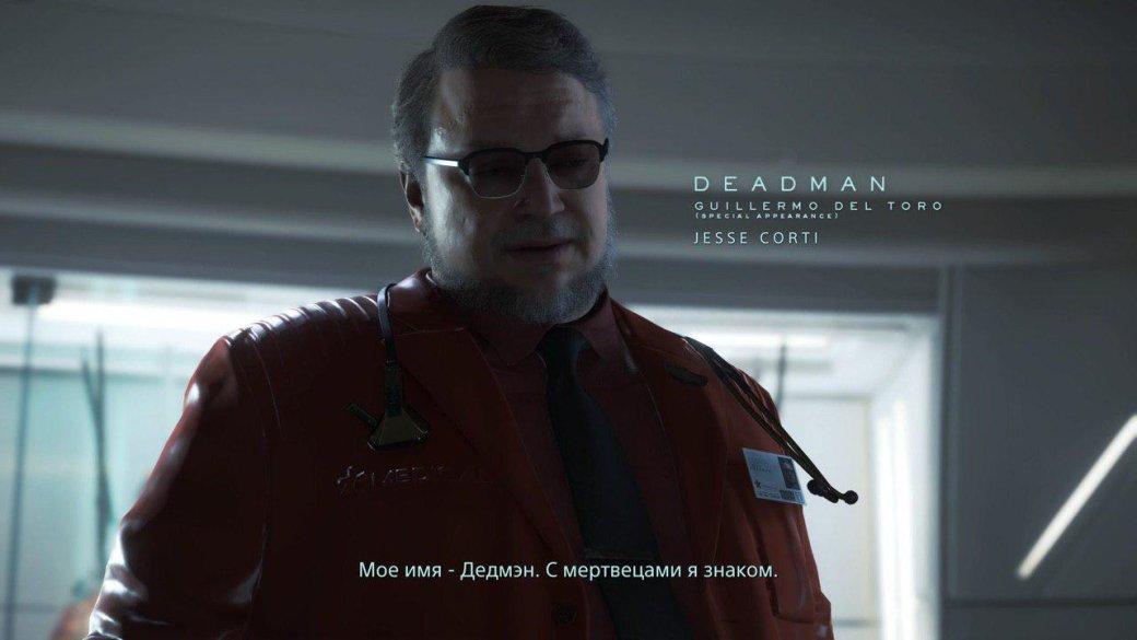 Камео знаменитостей вDeath Stranding— отЭдгара Райта доСэма Лэйка