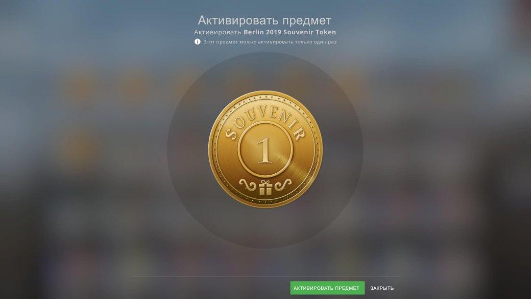 За один турнир по CS:GO в Берлине Valve продала 400 тысяч жетонов на $1,2 млн