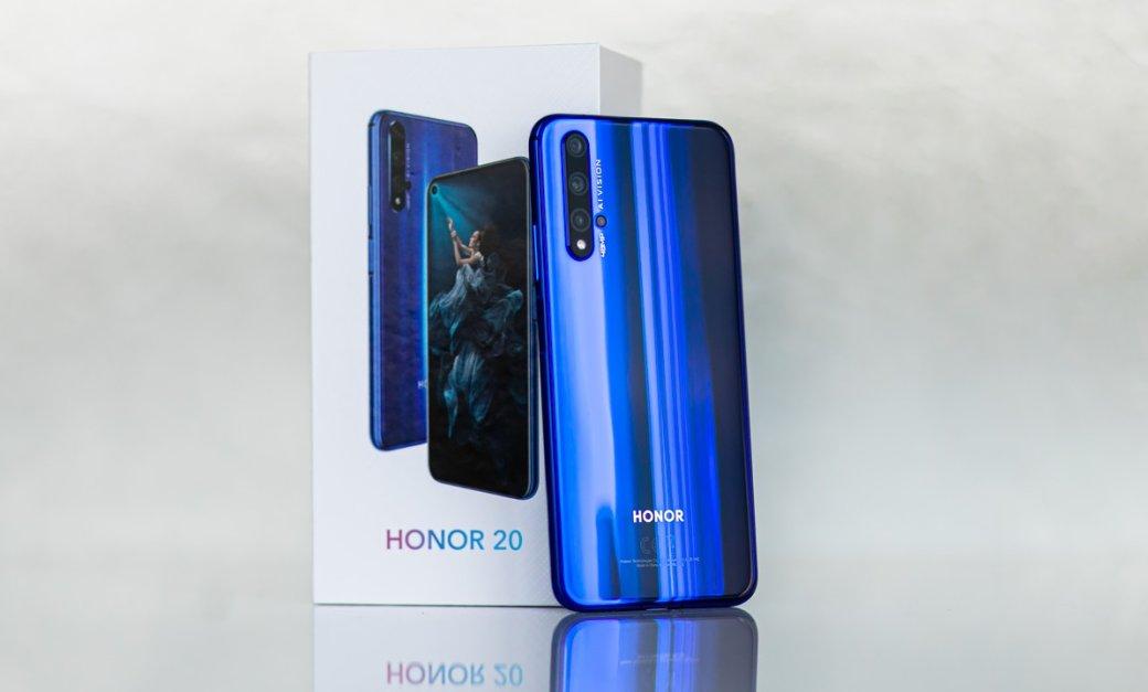 Honor 20выходит вРоссии: объявлена цена идата старта продаж