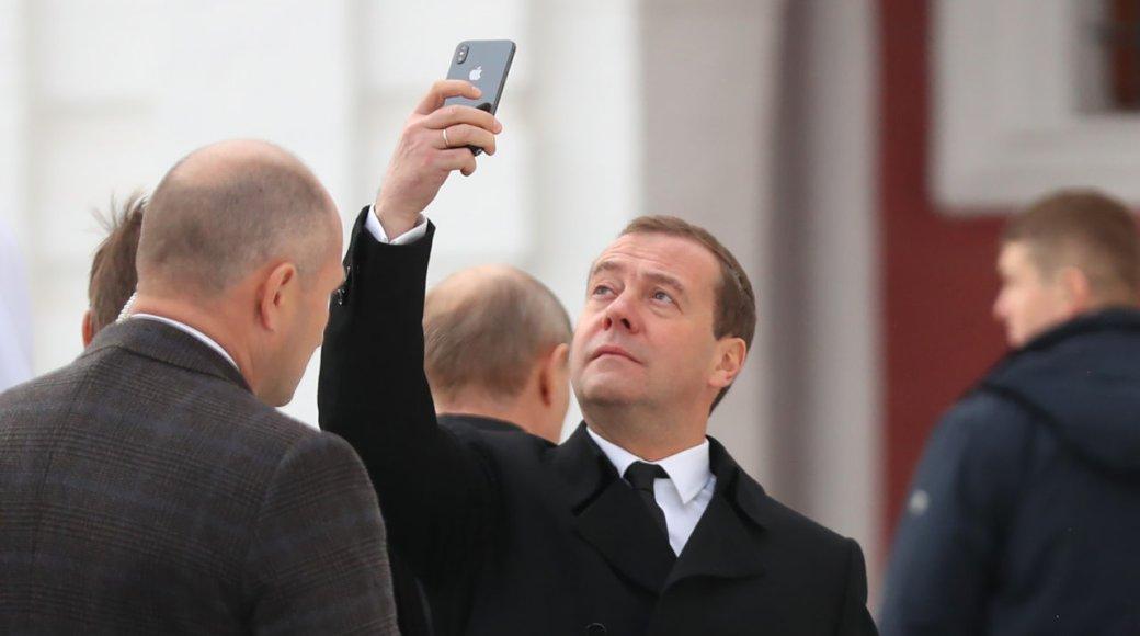 Янекуплю iPhone? Меня будут прослушивать? Разбираем закон про российский софт насмартфонах