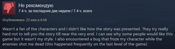 Первые отзывы игроков ирелизный трейлер хоррор-шутера Get Even