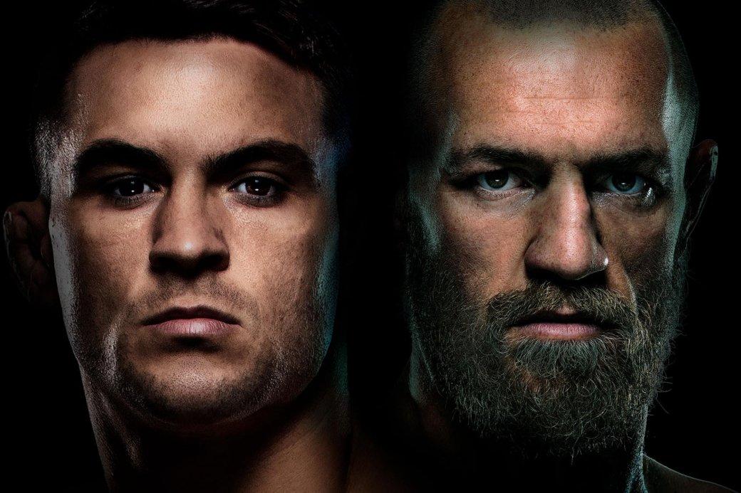 Утром 11 июля по московскому времени в Лас-Вегасе пройдет турнир UFC 264, главным событием которого будет матч-реванш между ирландцем Конором Макгрегором и американцем Дастином Порье. Собрали в одном тексте всё, что нужно знать перед поединком: кто фаворит, чем закончились предыдущие встречи бойцов, и какие скандалы перед боем произошли на очной встрече и в социальных сетях участников.