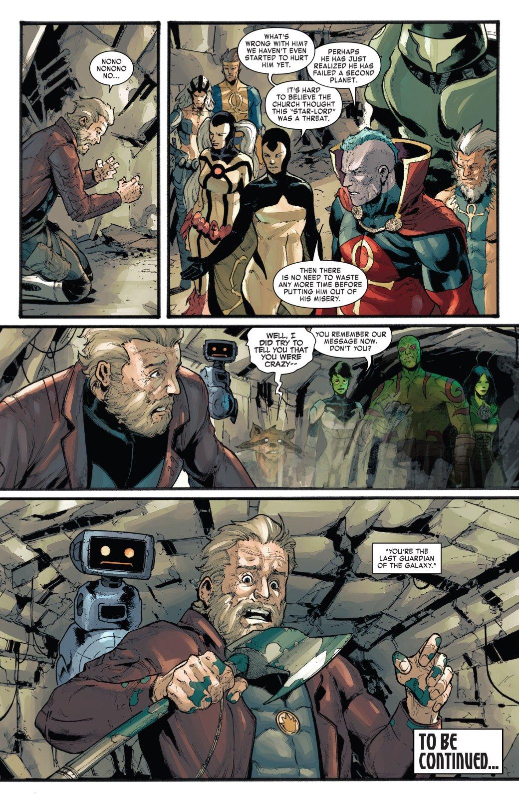 Объяснено: что насамом деле случилось соСтражами Галактики вовселенной Старика Логана?