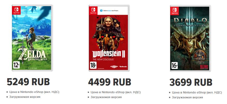 5K-гейминг теперь нетолько уSony: Nintendo подняла цены наигры вeShop на7%