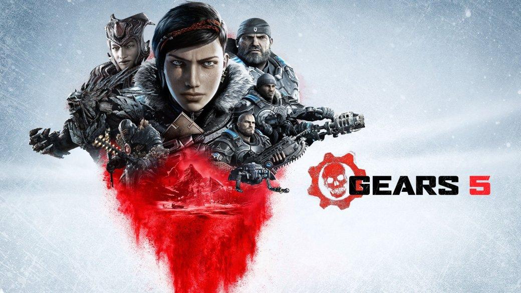 E3 2019: сюрреалистичный трип вновом трейлере Gears5. Уже известна дата выхода