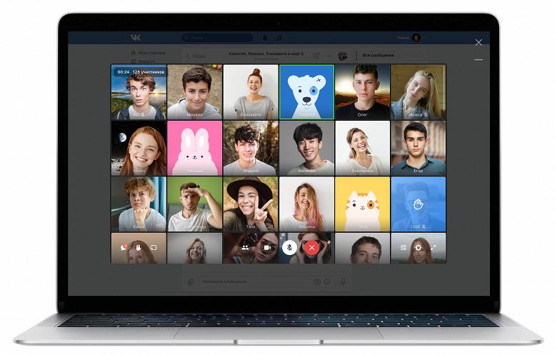 «ВКонтакте» запустила групповые видеозвонки. На128 человек ибез ограничений повремени