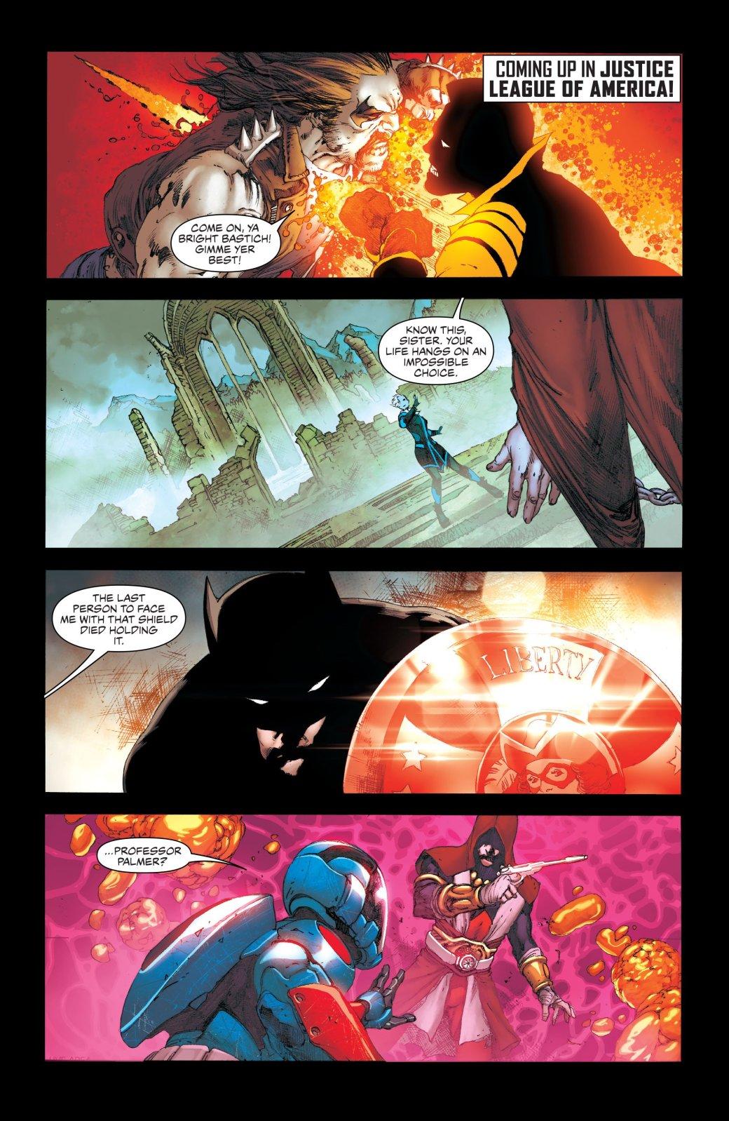 Бэтмен собрал новую Лигу Справедливости Америки