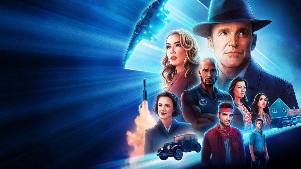 """За6 лет сериал Agents ofS.H.I.E.L.D., известный унас как «Агенты """"Щ. И.Т.""""», успел перебрать больше жанров, чем любое другое шоу— завозможным исключением «Арчера». Начавшись как чуть менее супергеройский спин-офф «Мстителей», «Агенты» быстро превратились вшпионский триллер, изнего стали конспирологической фантастикой вдухе «Грани» или «Секретных материалов», напару сезонов мутировали вполномасштабную космическую оперу. Вседьмом, финальном сезоне все посвящено путешествиям вовремени. А такжепопыткам инопланетных недругов предотвратить появление «ЩИТа»…, азаодно и«Гидры»."""