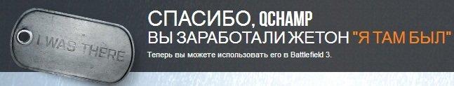 Battlefield 4. Все, что известно об игре