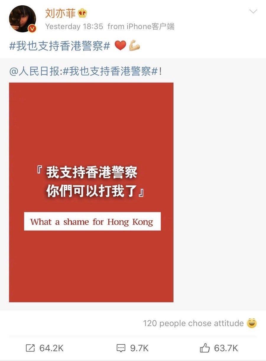 Актриса, играющая Мулан, поддержала полицейских Гонконга. Люди призывают кбойкоту фильма