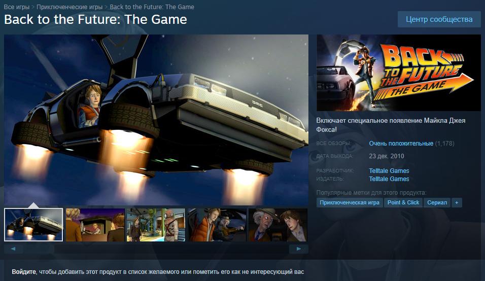 Новости 15 ноября одной строкой: Vermintide 2 на PS4, бесплатные выходные в Rainbow Six Siege