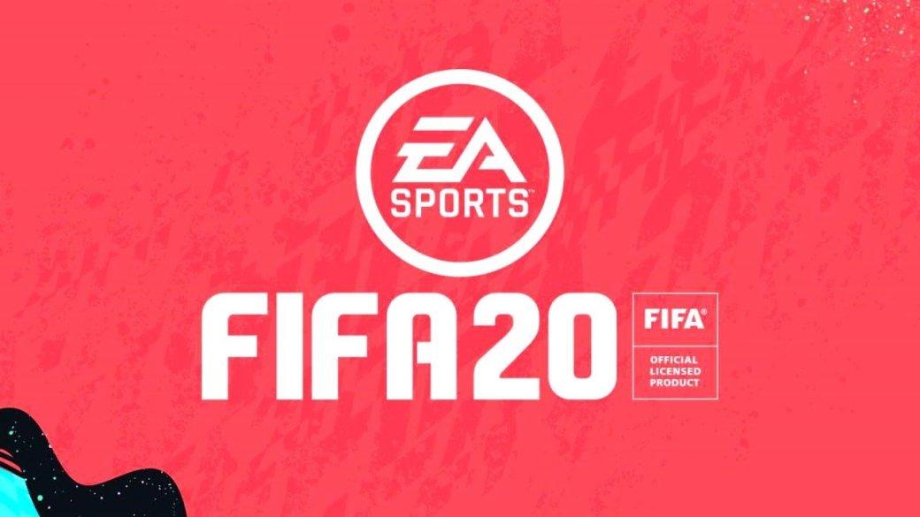 Сменщик Роналду вРеале заменил его инаобложке новой FIFA20