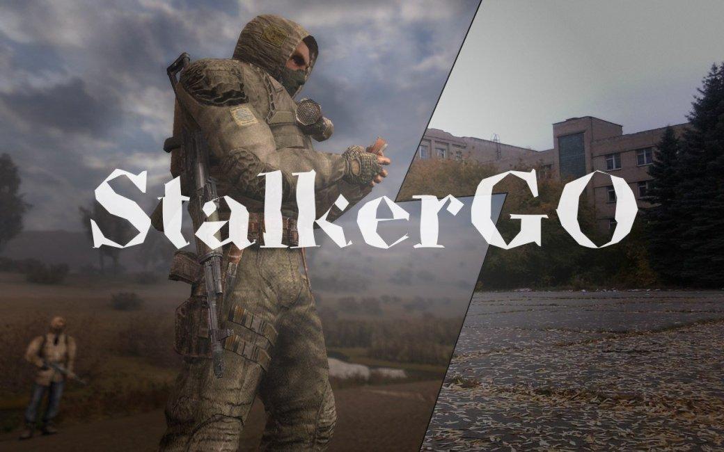 Школьник изЧелябинска создал Stalker GOcпоиском артефактов