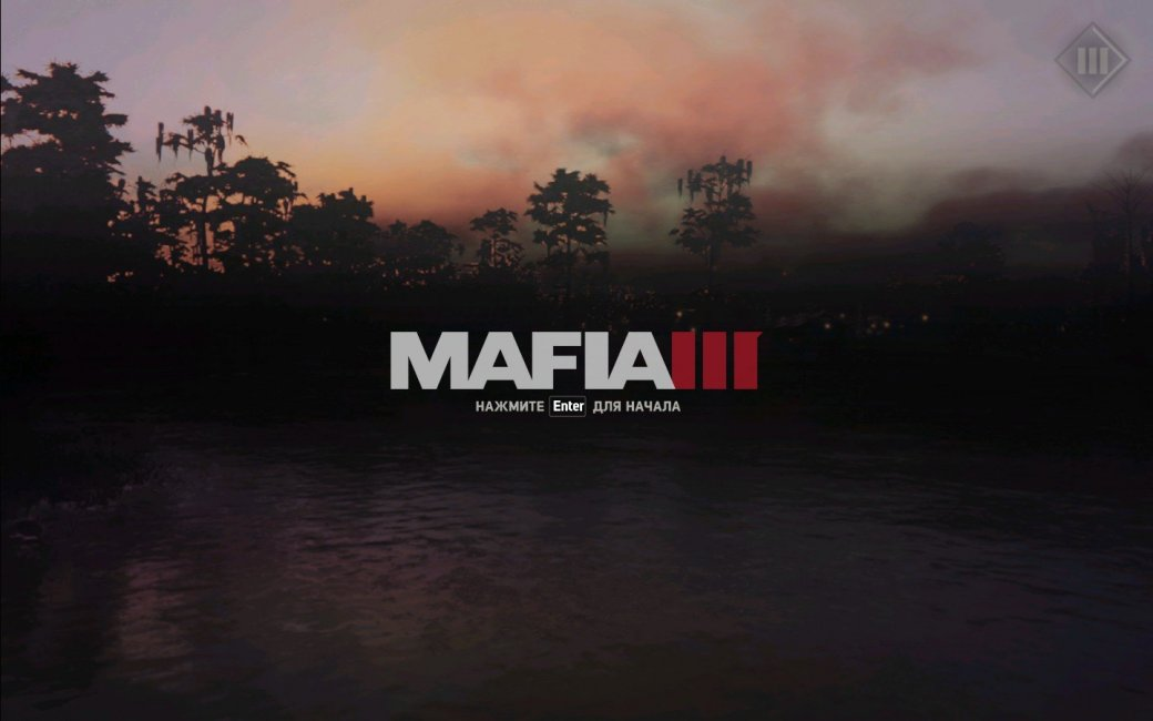 Может быть, Mafia 3 и отличается от предыдущих игр серии, но никто не станет отрицать, что у этой игры есть свой шарм. Поверьте, чернокожие бандиты из Нью-Бордо могут быть не менее стильными, чем итальянские мафиози с улиц Эмпайр-Бэй.