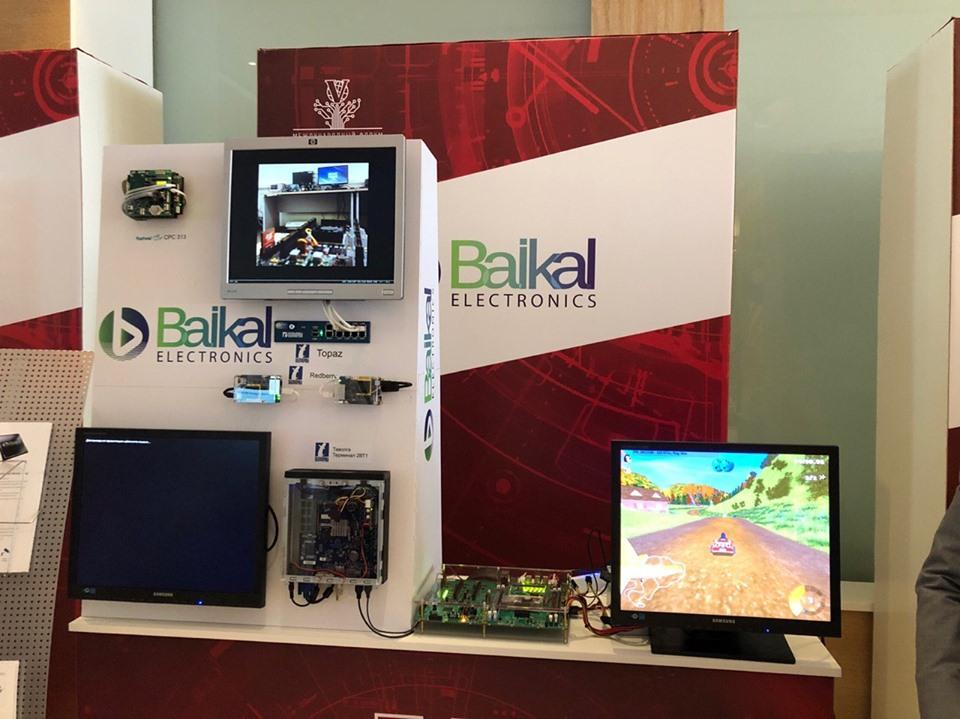 Представлен российский процессор Baikal-M. Для каких устройств онподходит
