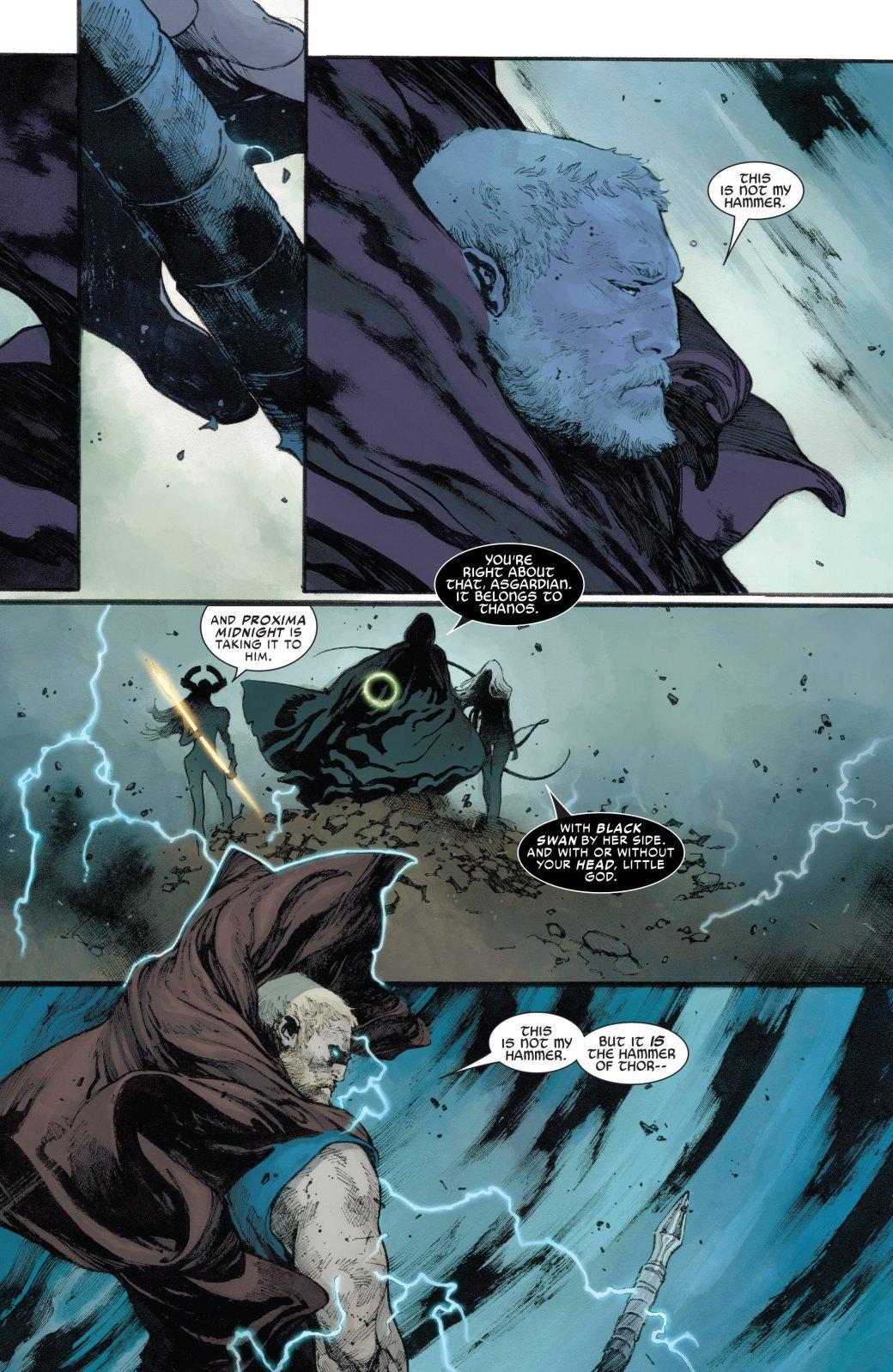 Почему Тор стал недостойным молота Мьельнира?