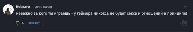 Вестник Воплестана. - Изображение 28