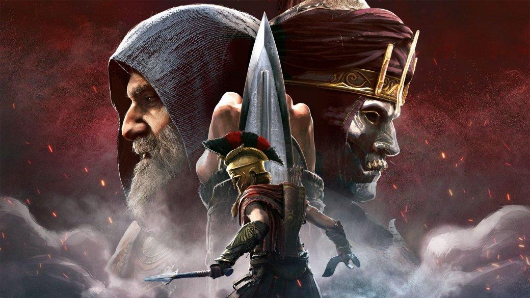 Вначале марта вышел третий эпизод дополнения «Наследие первого клинка» для Assassin's Creed: Odyssey. Внем Ubisoft объяснила, как «Одиссея» связана сбратством ассасинов, иподтвердила то, очем яписал вколонке после релиза впрошлом октябре. Формула псевдоролевой игры сработала отлично, ивней небудут ничего менять— нисейчас, никследующей части. Поэтому уКассандры снова нет реального выбора вдиалогах, апочти все квесты сводятся кбеготне исражениям.