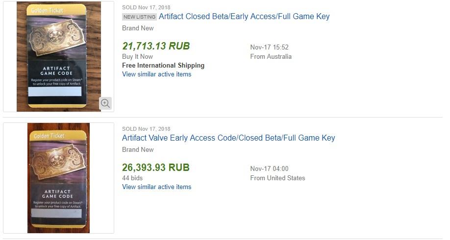 Кто и зачем их покупает? Цены набета-ключи для Artifact достигли нескольких сотен долларов наeBay