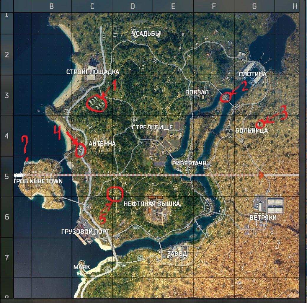 Лучшие места для высадки врежиме «королевской битвы» вCall ofDuty: Black Ops4