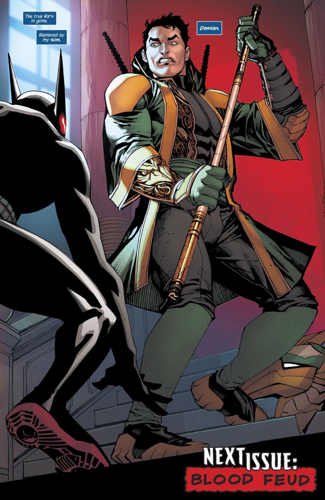 WTF?! Сын Бэтмена заменил Ра'с Аль Гула, возглавив Лигу убийц