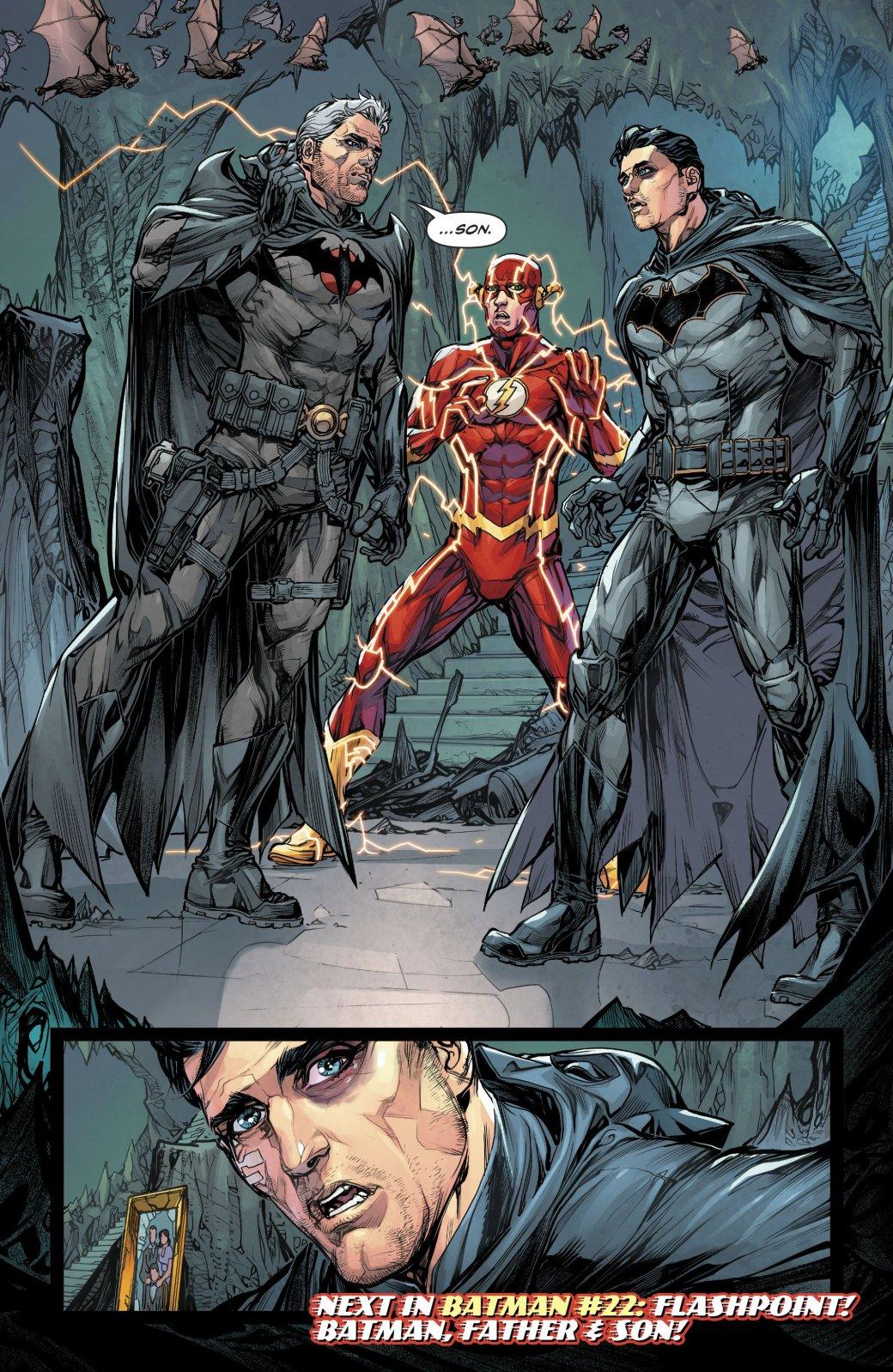 Бэтмен встретил отца из параллельной вселенной, и он тоже Бэтмен