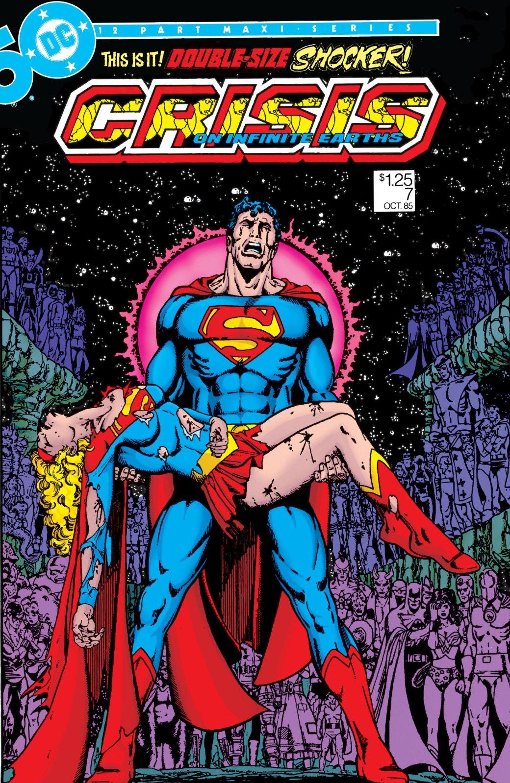 Что ждать от«Кризиса наБесконечных Землях» на The CW