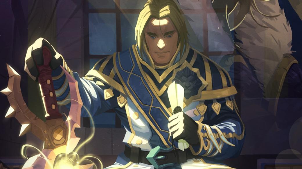 Слух: в Heroes of the Storm заглянет Андуин Ринн из World of Warcraft!