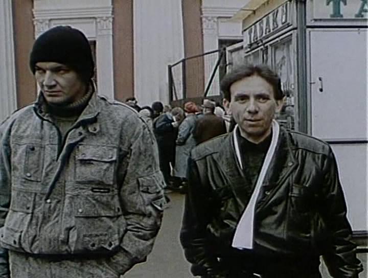 Что такое российская «чернуха» 89-91 года— первое настоящее кино напостсоветском пространстве