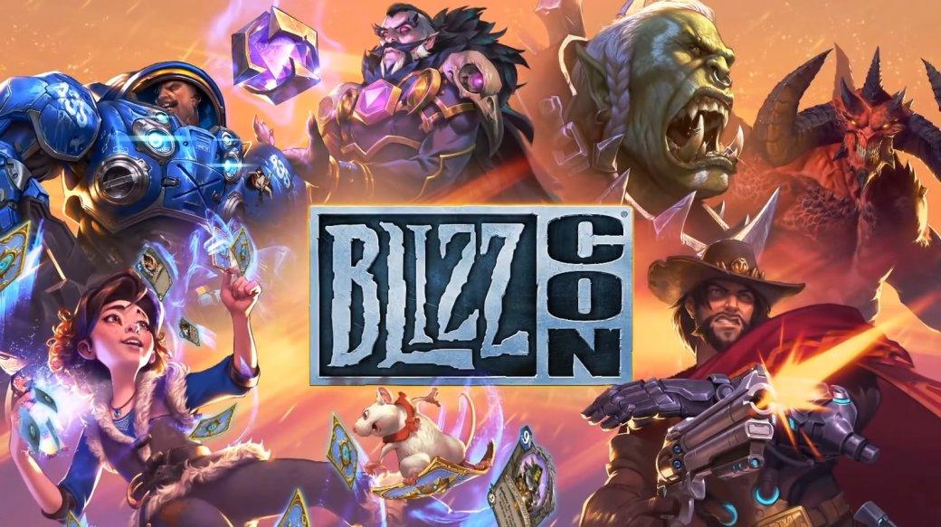 Расписание BlizzCon 2018 — что покажет Blizzard на своей конференции