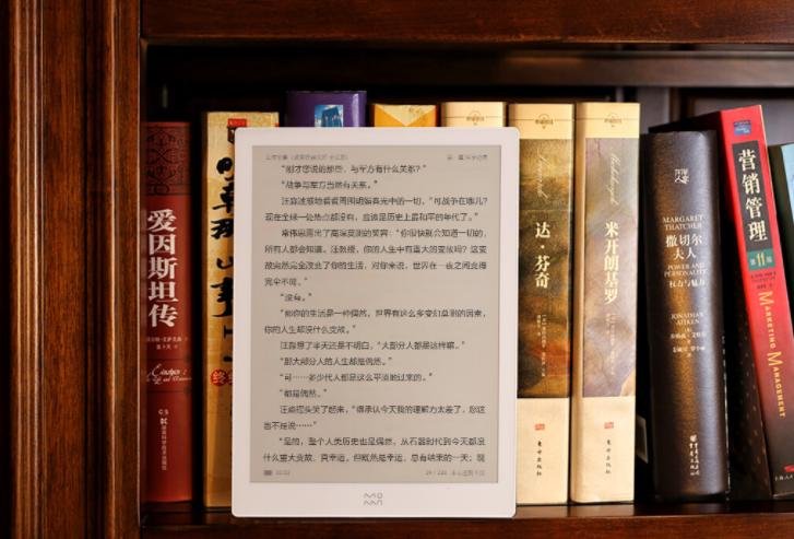 Xiaomi представила электронную книгу-блокнот Ink Case Smart Electronic Paper