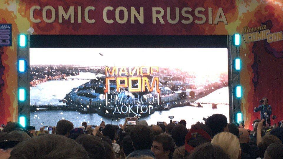 Презентация фильма «Майор Гром: Чумной доктор» наComic Con Russia 2017