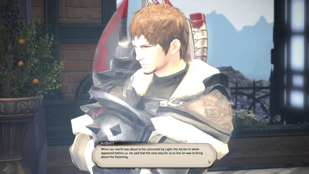 Рецензия на Final Fantasy XIV: Shadowbringers