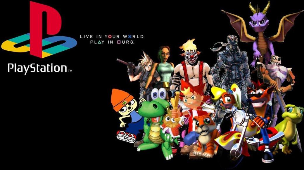 20 лет PlayStation
