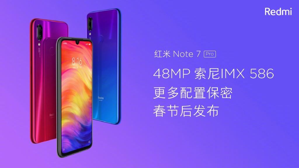 Xiaomi анонсировала Redmi Note 7 Pro: еще один бюджетник, но с камерой Sony и SoC Snapdragon 670