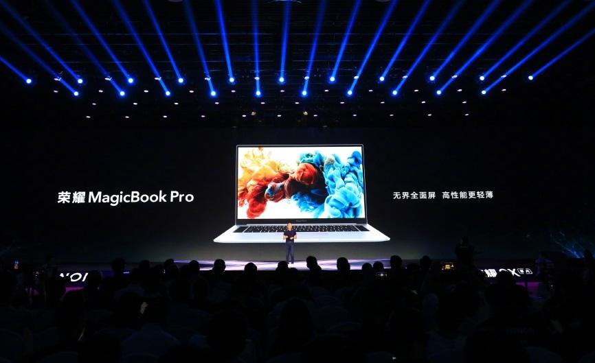 Тонкий, легкий идолгоиграющий ноутбук Honor MagicBook Pro представлен официально