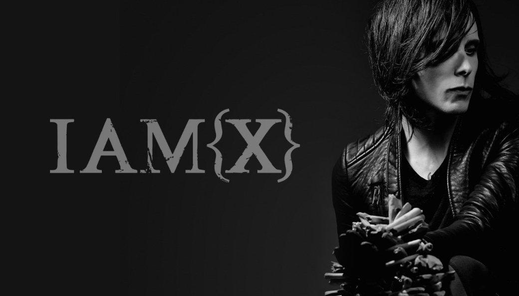 «Если вычувствуете себя фриком, моя музыка может вам помочь»— интервью сКрисомIAMX Корнером
