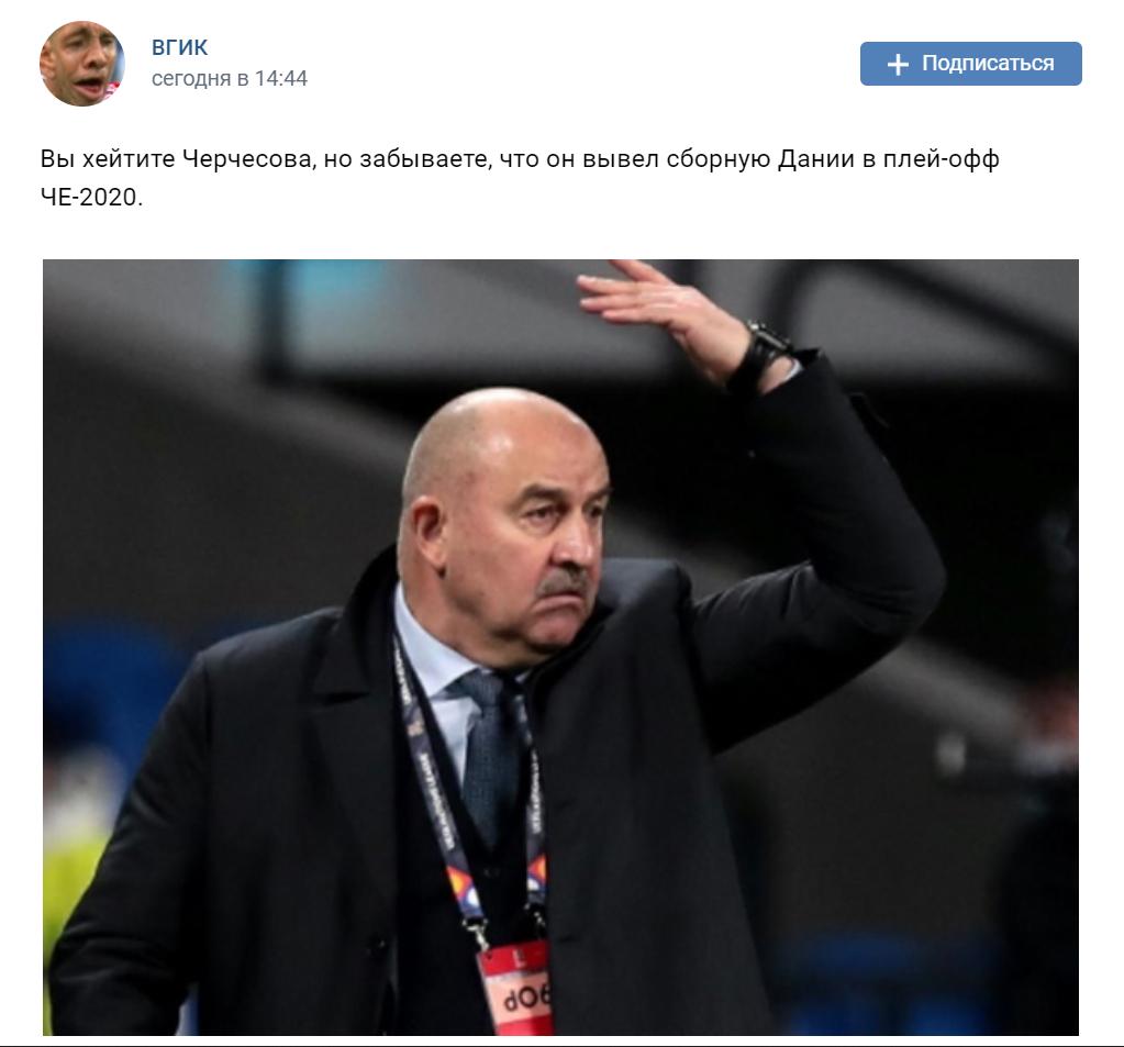 «Не будет рублей 200 до конца месяца?»: как интернет отреагировал на отставку Черчесова