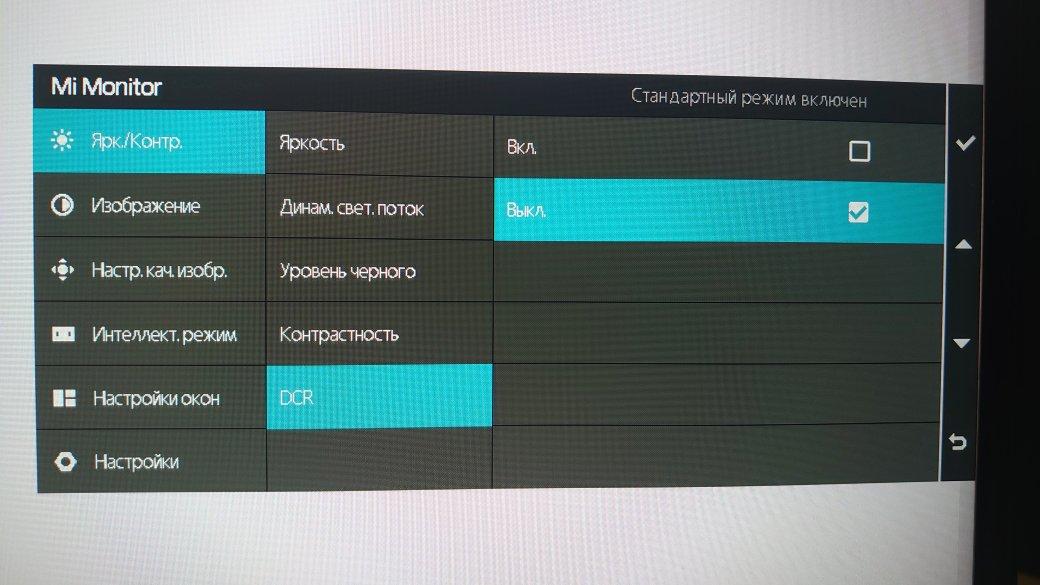 Обзор Xiaomi MiCurved Gaming Monitor: большой изогнутый игровой монитор на144 Гц