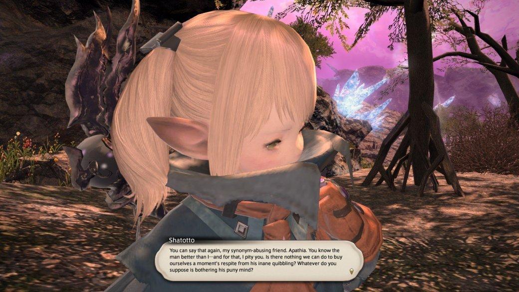 Рецензия на Final Fantasy 14: Stormblood