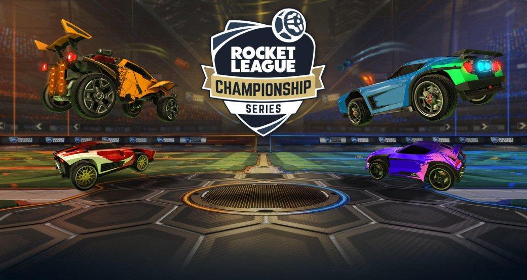 На турнире Championship Series 6 по Rocket League разыграют самый большой призовой в истории игры